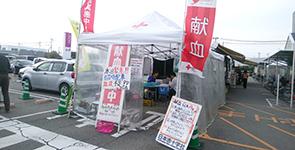 献血2017